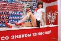 otdahni.ru_1323607245_0101.jpg