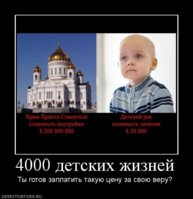 158743_4000-detskih-zhiznej[1].jpg